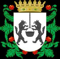 Escudo_de_la_Casa_de_Loyola